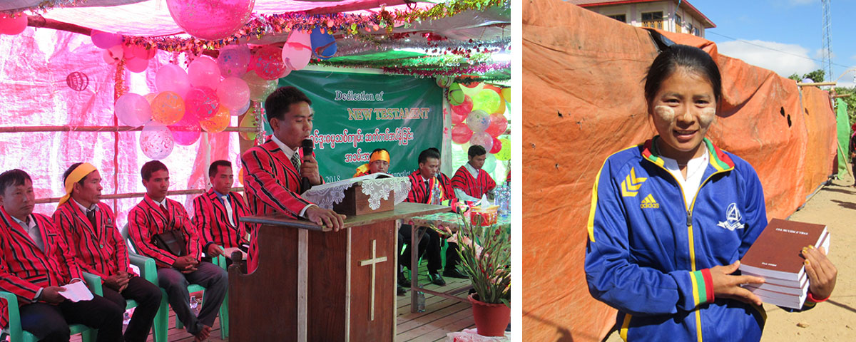 Myanmar Bible Dedication Collage