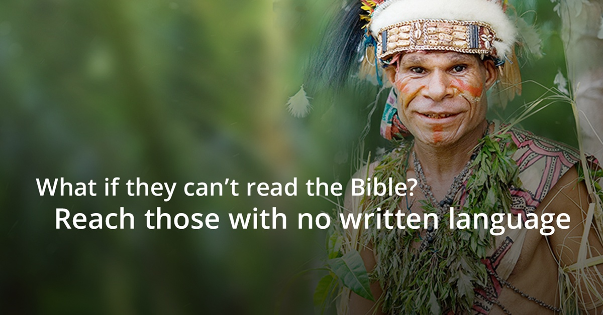 What if they can't read the Bible?